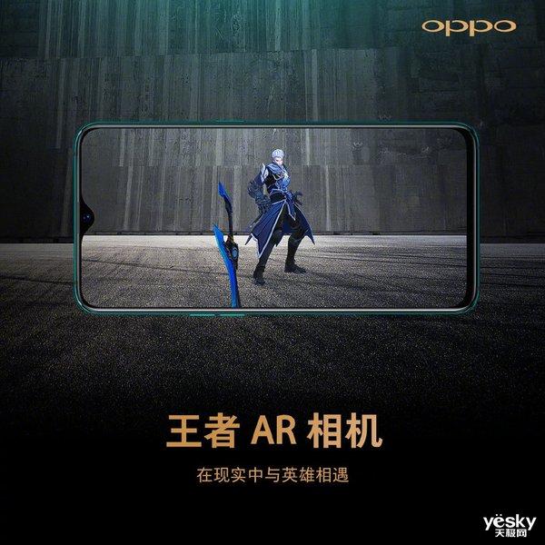 新外观新装备!OPPO R17 Pro王者定制版今日开售