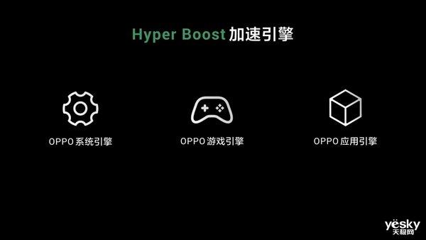 """OPPO R17 Pro王者定制版:暗纹下隐藏的""""机关术"""" 战力升级王者强势出征"""