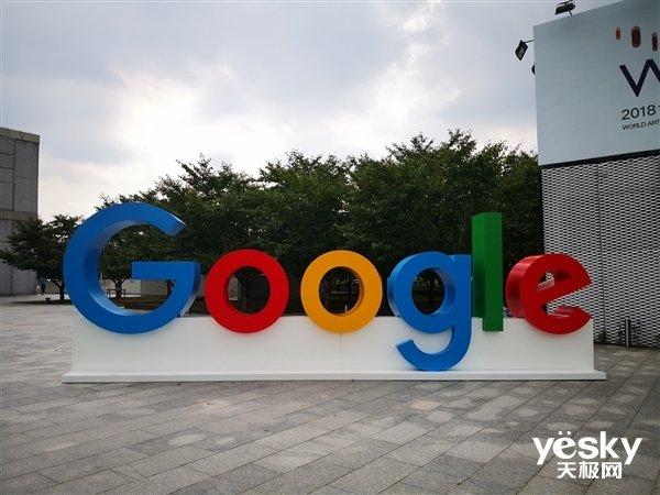 谷歌将在今年CES上大展拳脚 大量硬件设备成最大看点