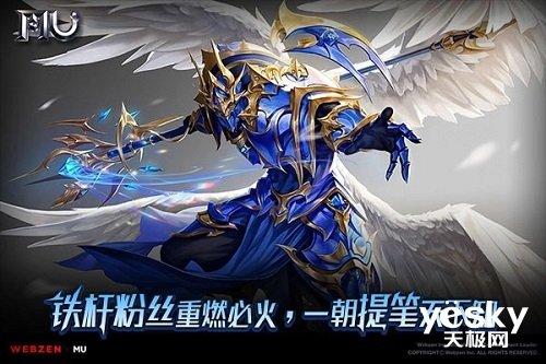 """重燃必火获阅文主编推荐 因""""奇迹""""小说一跃夺冠"""