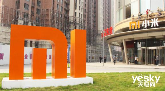 小米战略入股TCL 加强大家电业务供应链