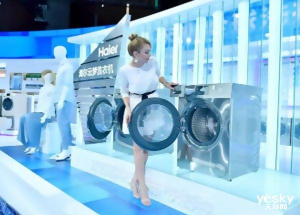 CES2019 海尔新品冰洗空将带来全新科技盛宴