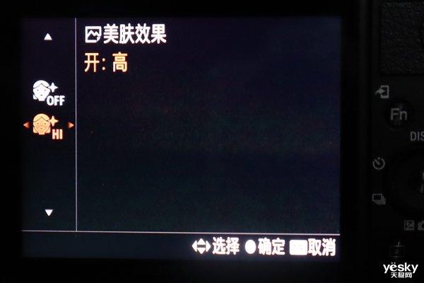 索尼HX99评测