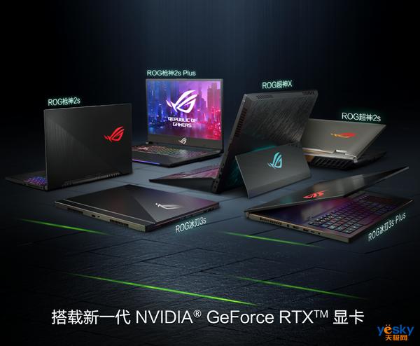 全面升级RTX显卡 华硕携ROG家族在CES2019上强势爆发