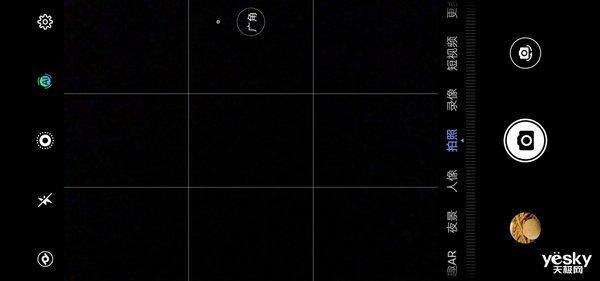 放下单反扫街更轻松! 澳门银河唯一官网nova4后置三摄拍照体验