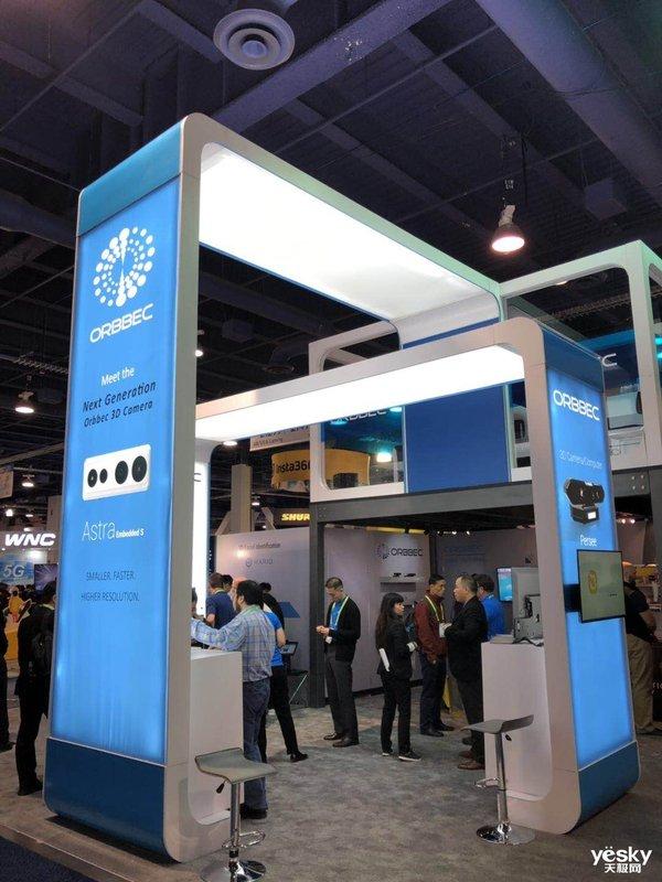 CES2019:奥比中光展示与世界知名企业合作的3D传感产品