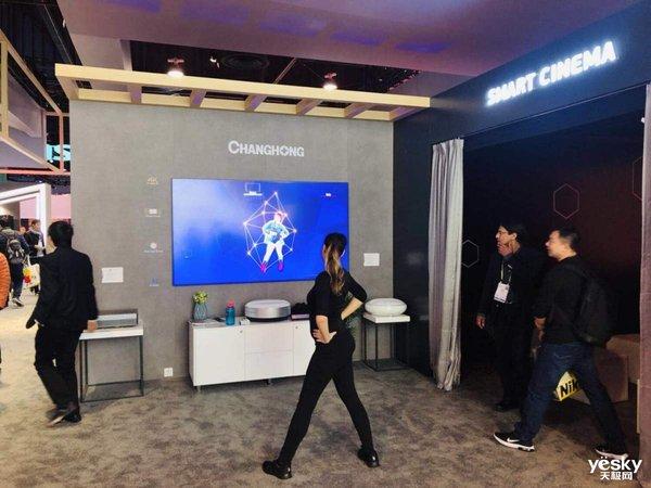 CES2019:长虹AI+IoT智能家电互联互通互控