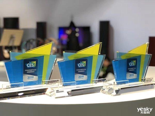 惠威荣膺三项CES2019创新大奖 彰显中国制造实力