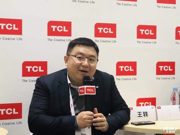 采访TCL:通过产品把中高端生活方式提供给消费者