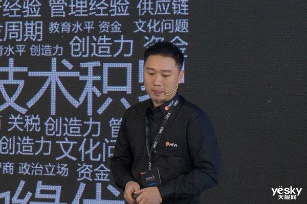 专访惠威张浩帆:创新是惠威发展前进的根本