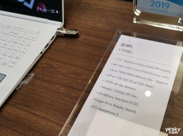 冲击吉尼斯勇夺创新奖!LG Gram 17和Gram 2-in-1两款轻薄笔记本电脑亮相2019 C