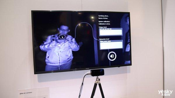 Pico携多款新品参展CES2019 VR一体机G2 4K版亮相