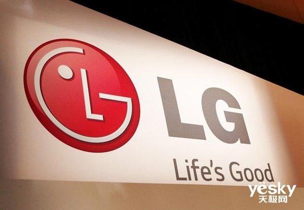 LG电子CEO:不会考虑退出智能澳门银河游戏平台官网业务 还将打造物联网生态系统