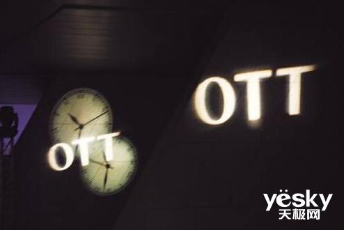 盘点2018年:OTT从规模竞争转向价值竞争