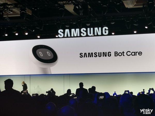 CES2019:三星发布三款机器人 带来更智能化体验