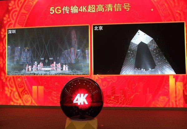 4K电视5G网络传输测试成功 促进智能家电硬件落地