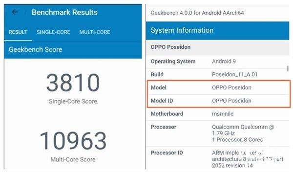 Geekbench跑分数据记录OPPO骁龙855手机