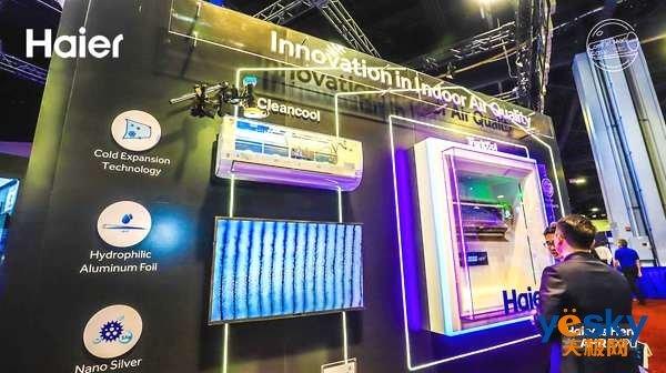 海尔在美国制冷展发布智能自清洁、静音空调新品