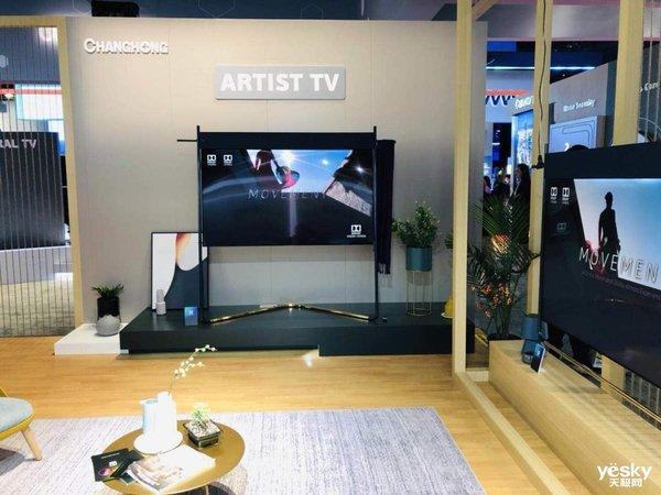 上下一样薄前后一样平 长虹8K双平面电视ARTIST