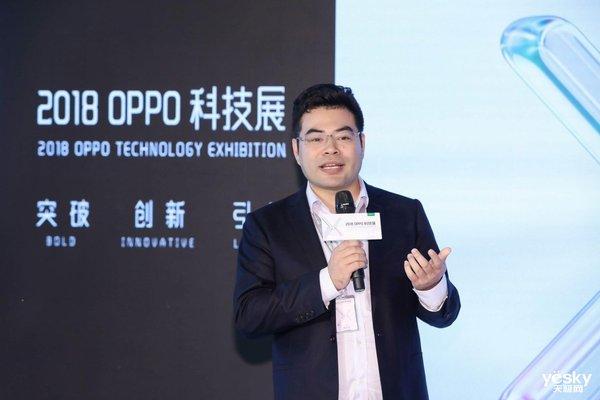 OPPO成立新兴移动终端事业部布局5G+时代的新兴入口