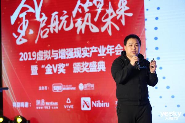 """金V起航,筑梦未来 2019""""金V奖""""颁奖盛典在京圆满举行"""