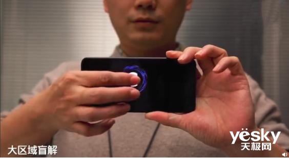 这E天:腾讯回应封杀竞品质疑;小米宣布攻克两项屏幕指纹新技术