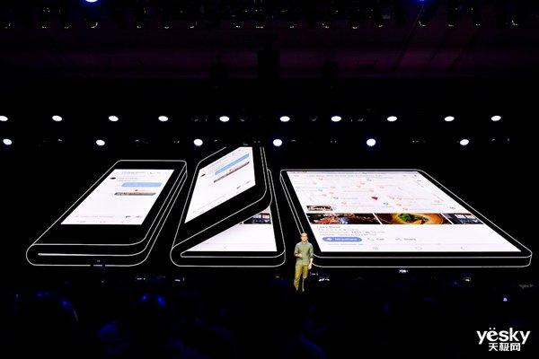 有钱也买不到系列!三星可折叠手机Galaxy F预计出货仅100万台