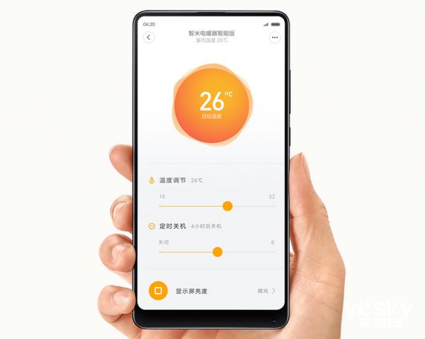2018年度IT影响中国:智米电暖器智能版获年度创新奖