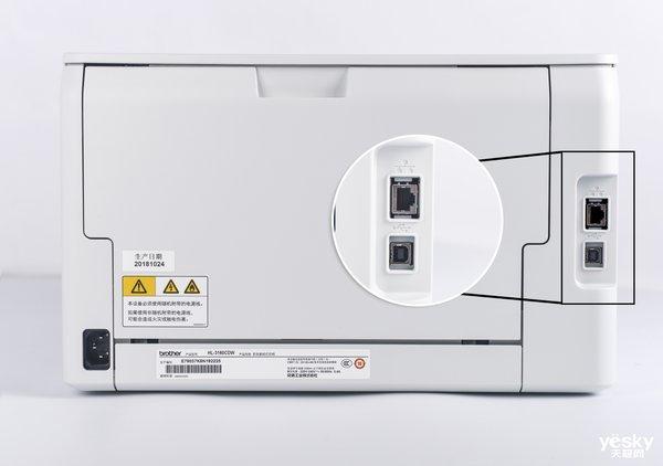优秀的色彩表现 Brother HL-3160CDW彩色数码打印机评测