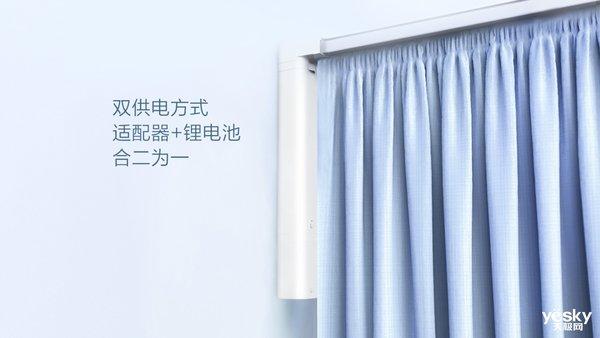 高颜值双供电 Aqara发布新品智能窗帘电机B1锂电池版