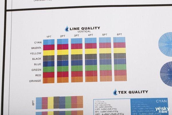 黑彩同速  Brother HL-L9310CDW彩色激光打印机评测