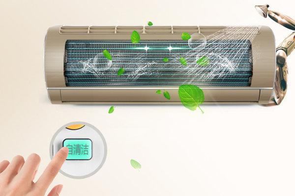 家里的空调有多久没有清洁了?定期清洁维护才能有效发挥空调效果