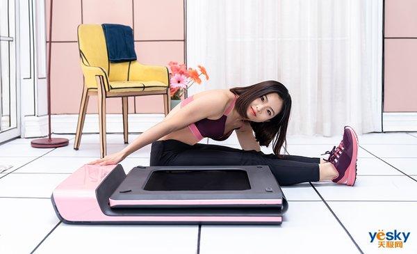首款为女性设计的健身单品 首款为女性设计的健身单品 WalkingPad走步机粉色限量版发布