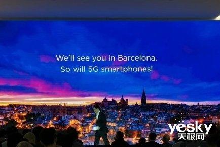 华为首款5G手机将在下个月MWC上公布:可折