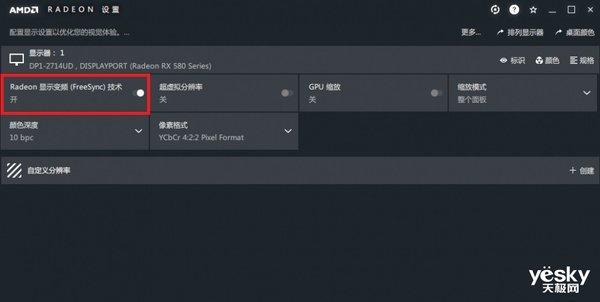 G-SYNC兼容模式来了!索泰显卡带你体验