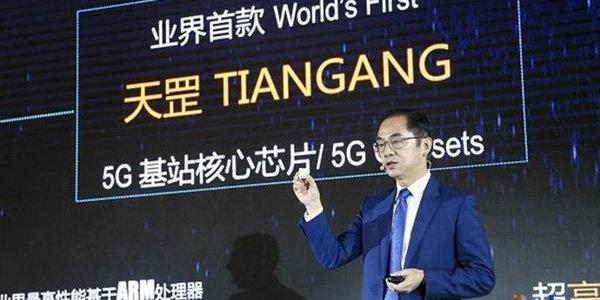 大公司晨�x:�A�榘l布首款5G基站芯片天罡