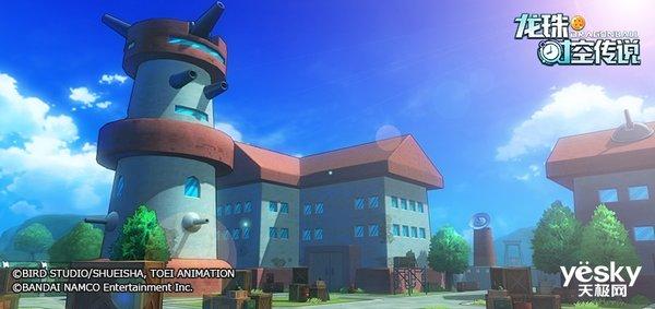《龙珠时空传说》将于今日14时隆重开启测试!