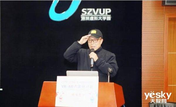 大咖云集第七届CITE博览会VR/AR内容研讨会 5大主题窥见5G+AR/VR
