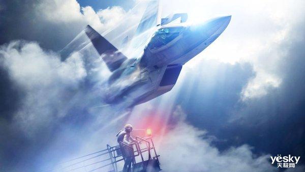 《皇牌空战7》来袭,操控战机畅快翱翔