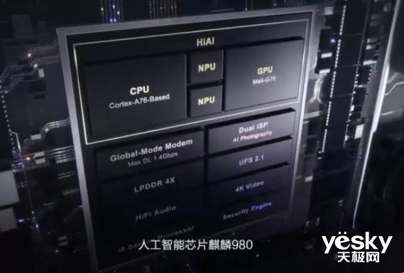 华为P30 Pro更多细节曝光:潜望式镜头+独占IMX607+12GB内存