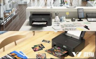 佳能推出三款腾彩PIXMA喷墨打印机及两款新型照片纸
