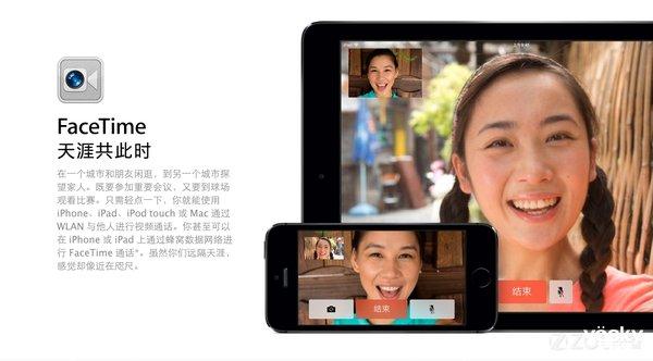 iPhone曝重大安全隐私问题:通话可被监听 国行用户不用担心