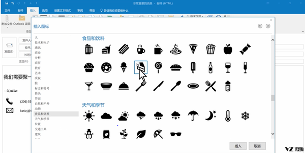 面向消费者及小型企业 Office 2019和Outlook在中国上市