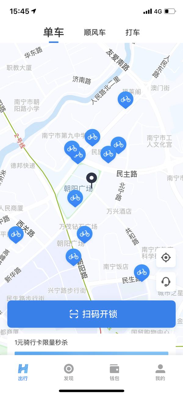 哈��单车临近春节强行投放 南宁城管:违规投放马上清理