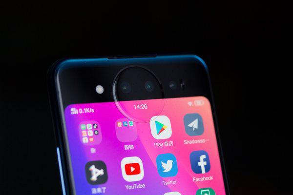 vivo nex双屏版怎么设置双熄屏显示?学会这招,熄屏显示机具个性!