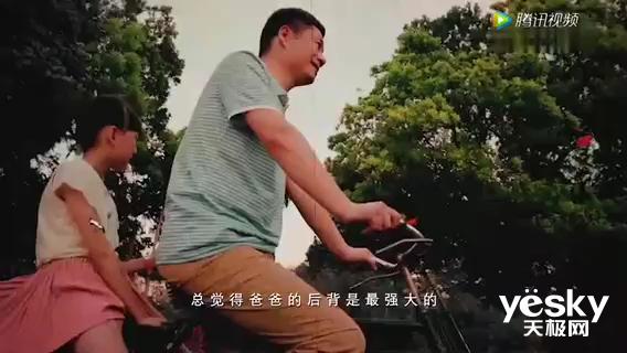 春节喜团圆   康佳电视和父母一起《等你回家》