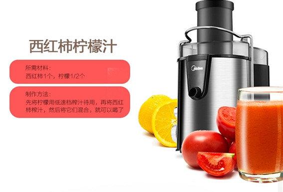如何挑选一款合适的榨汁机?