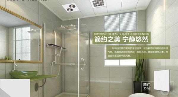 浴霸应该如何保养?学会这几招不再为卫浴保养发愁!