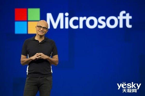 微软公布2019第二财季 企业级云收入破90亿美元