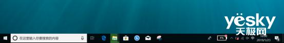 评测|办公桌常驻的高颜值利器 ThinkPad S3锋芒
